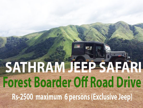 6A-Forest Boarder -Off Road-  Jeep Safari(6 person ) ( Any time between 6.00 AM to 5 PM)